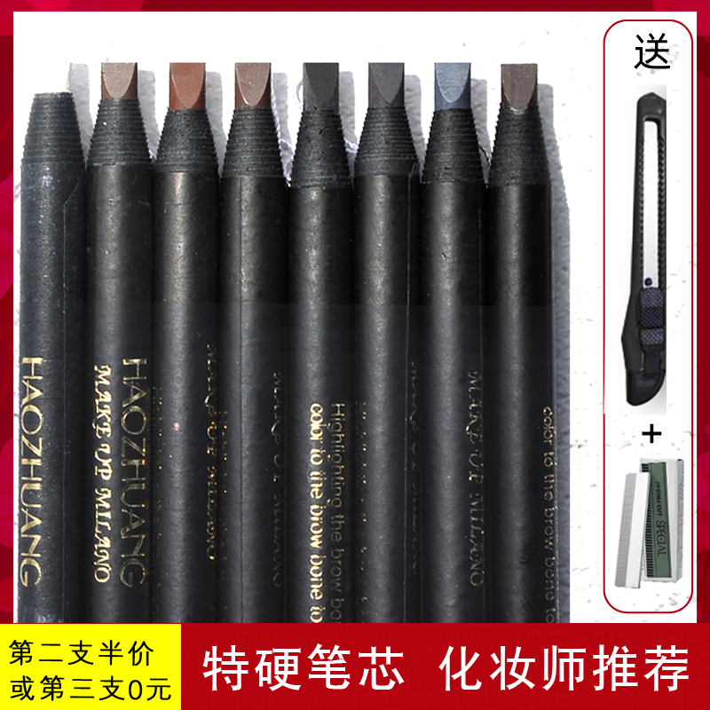 Black paper hard core eyebrow pencil special for makeup artist and embroidery artist