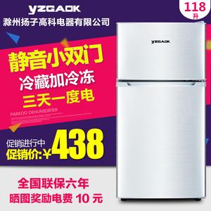 领5元券购买小冰箱小型冰箱迷你家用单门冷冻冷藏节能静音宿舍租房用三双开门