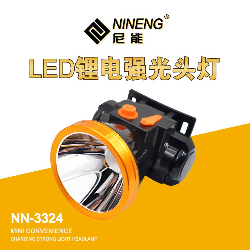 大功率锂电池40W强光头灯 远射户外夜钓夜骑头灯头戴式手电筒矿灯满28.50元可用1元优惠券