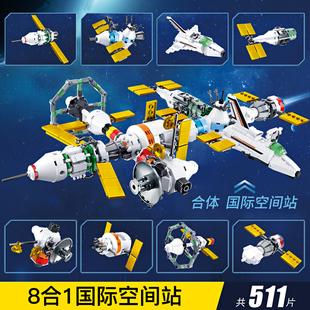 兼容樂高積木男孩子航天飛機太空站飛船火箭衞星兒童益智拼裝玩具