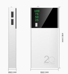 20000毫安大容量miui华为充电宝