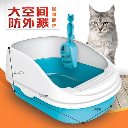 猫砂盆特大号猫厕所猫咪用品防外溅半封闭开放式大号超大全猫沙盆