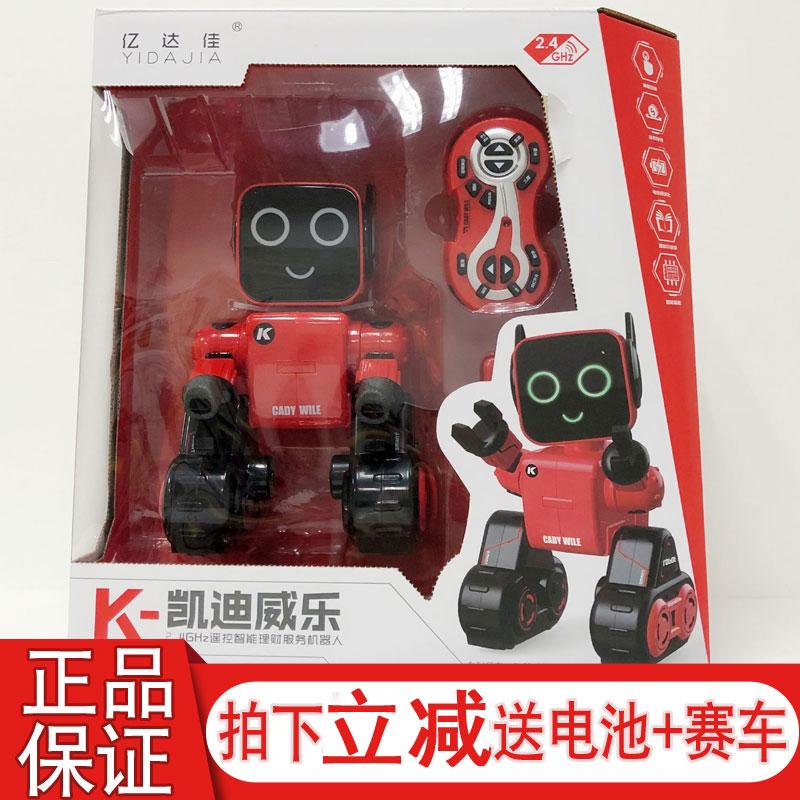 Роботы игровые Артикул 571184121442
