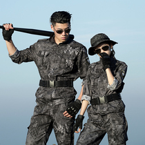 Spring and autumn outdoor python pattern tactical camouflage suit male special forces for training female military training military fan uniform slimming