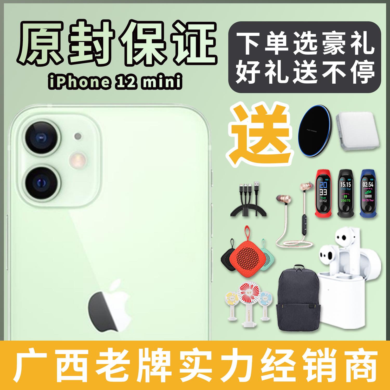 中國代購 中國批發-ibuy99 iphone Apple/苹果 iPhone 12 mini国行原装正品全新未激活未拆封5G手机