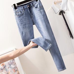 春夏季浅蓝色高腰牛仔裤女小脚裤子弹力显瘦牛子裤女2019新款韩版