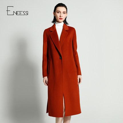 ¥680 ENEESSI 2018女士手工双面呢过膝大衣外套