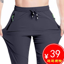 Quick-drying pants mens summer thin outdoor sports casual pants male slimming charge pants female straight barrel pants elastic Loose