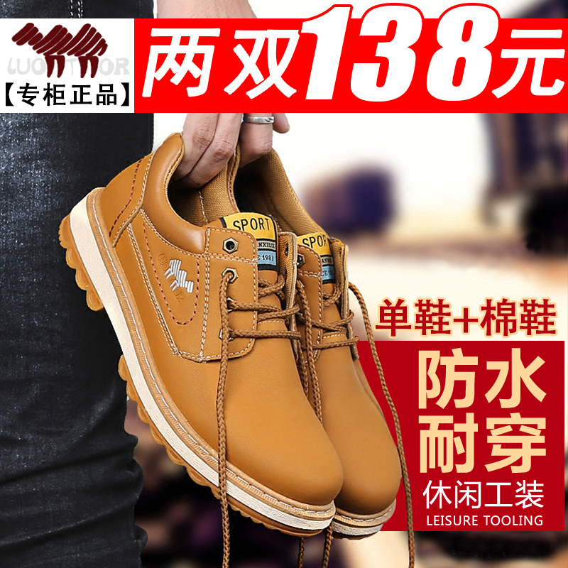 Mens shoes autumn 2019 new Martin boots British casual shoes Korean versatile low top big head tooling shoes trend