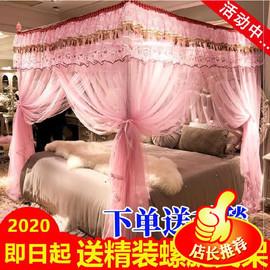 支架罩账密度子母床不打墙四开门宫廷蚊帐带支架免打孔遮光紫色图片