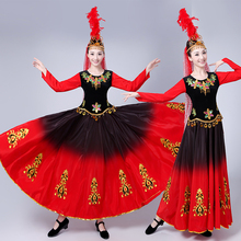 New Xinjiang Uygur Dance Performance Costume Female National Stage Costume Performance Opening Dance Dress