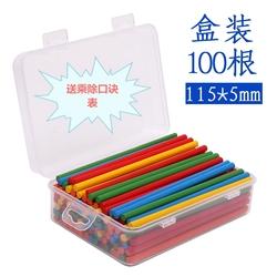 木制数数棒 早教数学基础计算器 小学生幼儿园算数棒100根小棒