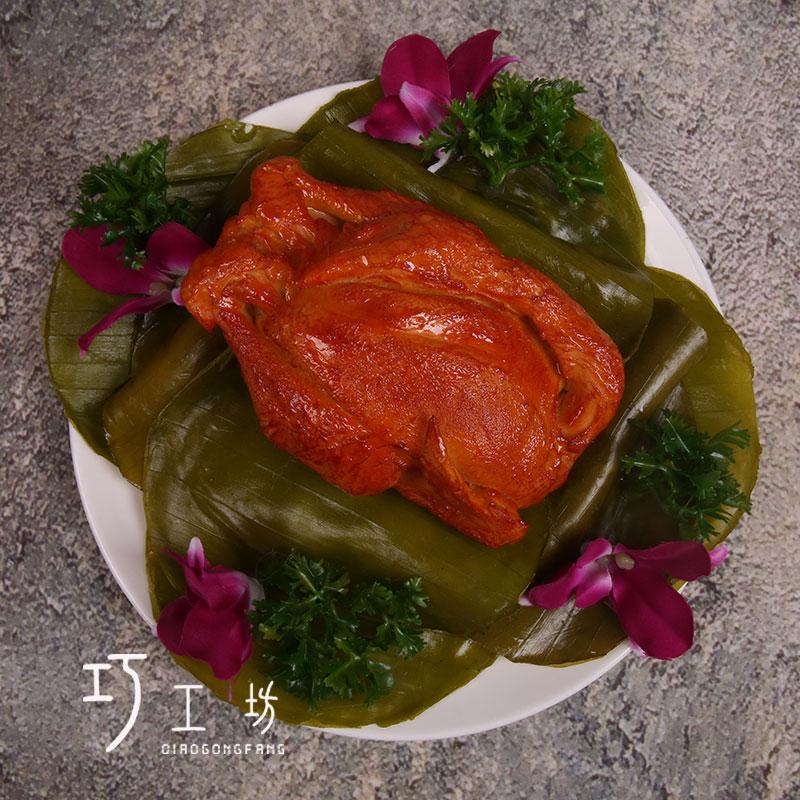 定制新品仿真烧鸡叫花鸡食物食品模型 菜品模型仿真假菜展示道具