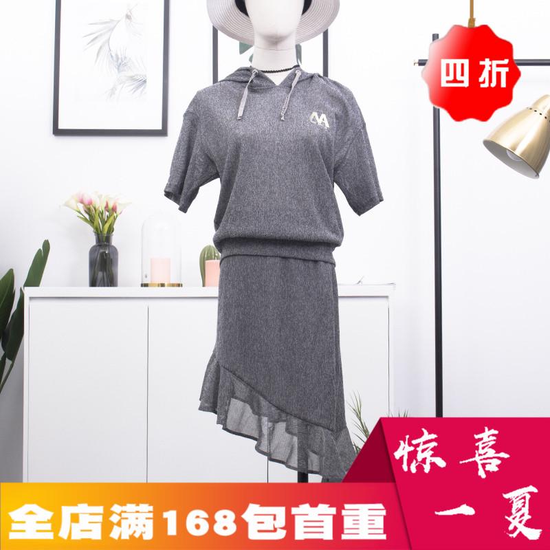 【钜惠清仓】当季新品专柜剪标女装品牌针织连帽不规则时尚套装潮