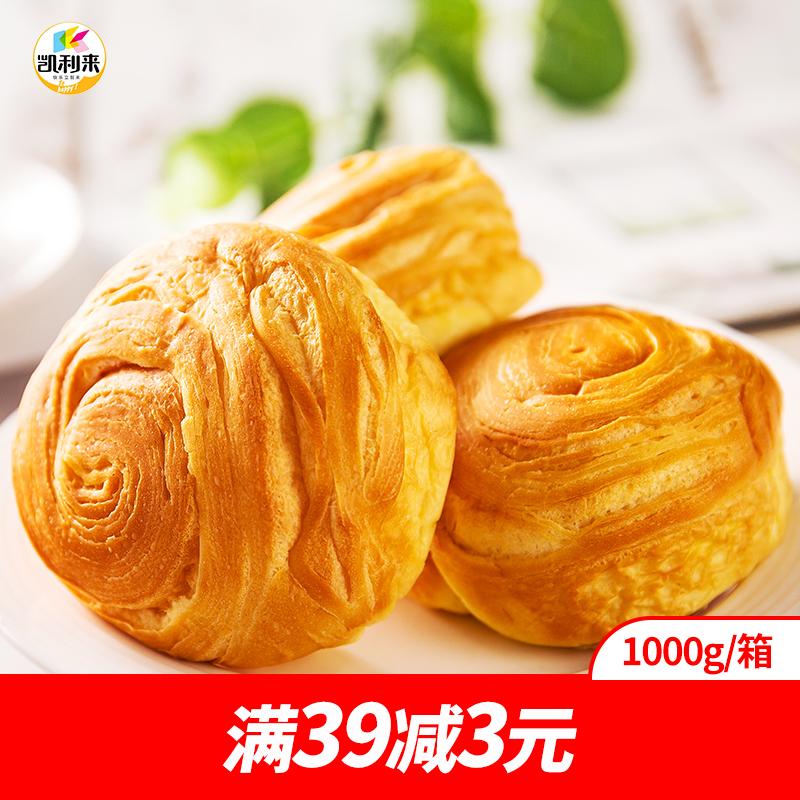 限100000张券凯利来手撕面包1000g整箱装零食品奶香味早餐营养蛋糕点心