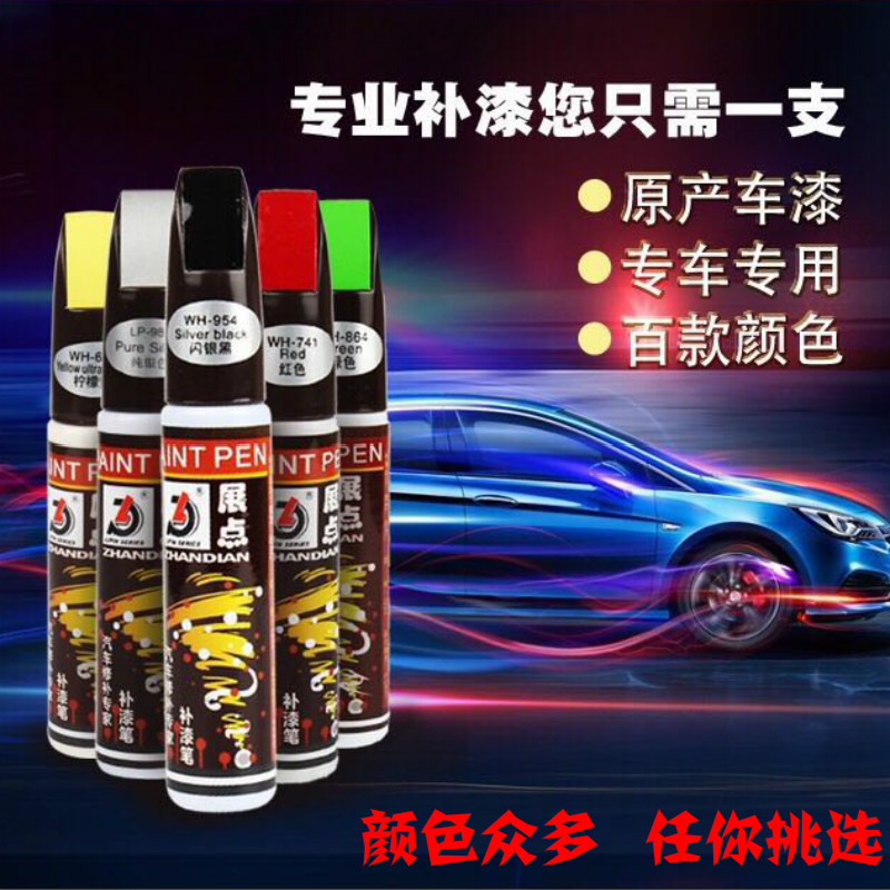 Automotive interior paint ABC column plastic renovation steering wheel color change paint instrument panel repair paint touch up paint gray