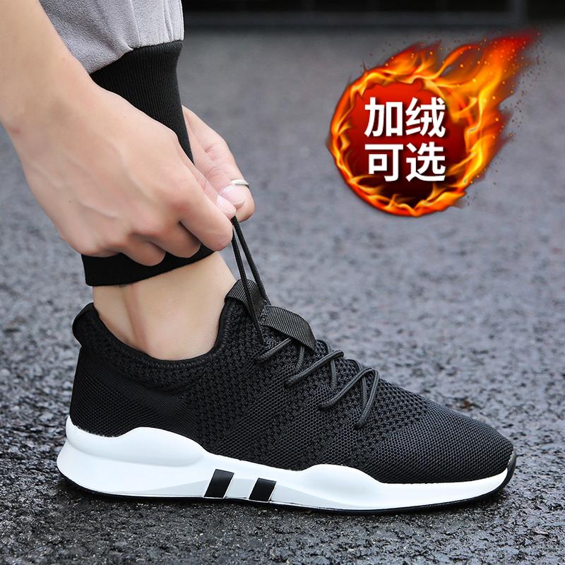 新款秋冬季休闲男鞋加绒棉鞋百搭运动鞋男生学生鞋保暖板鞋潮鞋子