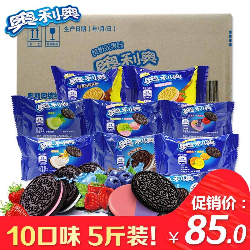 �W利�W巧克力�A心�干散�b2500g 原味�_�多口味�和��干��立小包