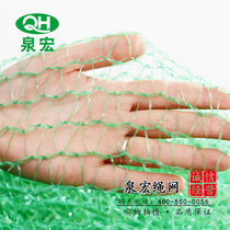Quanfeng 2-pin 3-pin 6-pin construction site green Cover soil network greening net dust NET dust mesh safety net