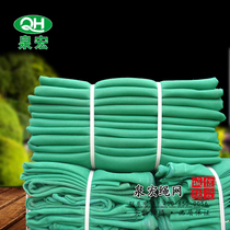 National standard Flame retardant mesh safety net building Green Protection Net Network experimental detection 1.8m*6 rice safety net