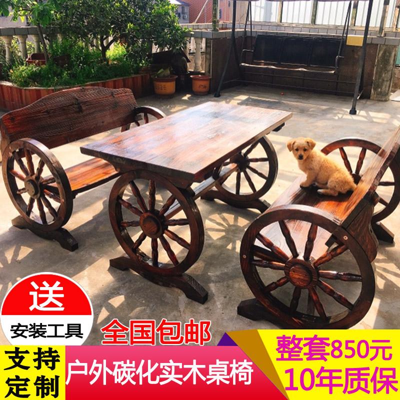 Стол со стульями Артикул 601786341668
