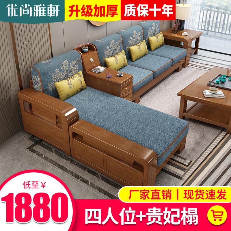 现代中式客厅简约小户型实木沙发好用吗