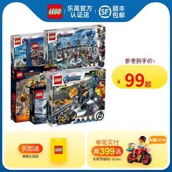 LEGO乐高超级英雄蜘蛛侠76146 76148 76150复仇者76124 76125积木
