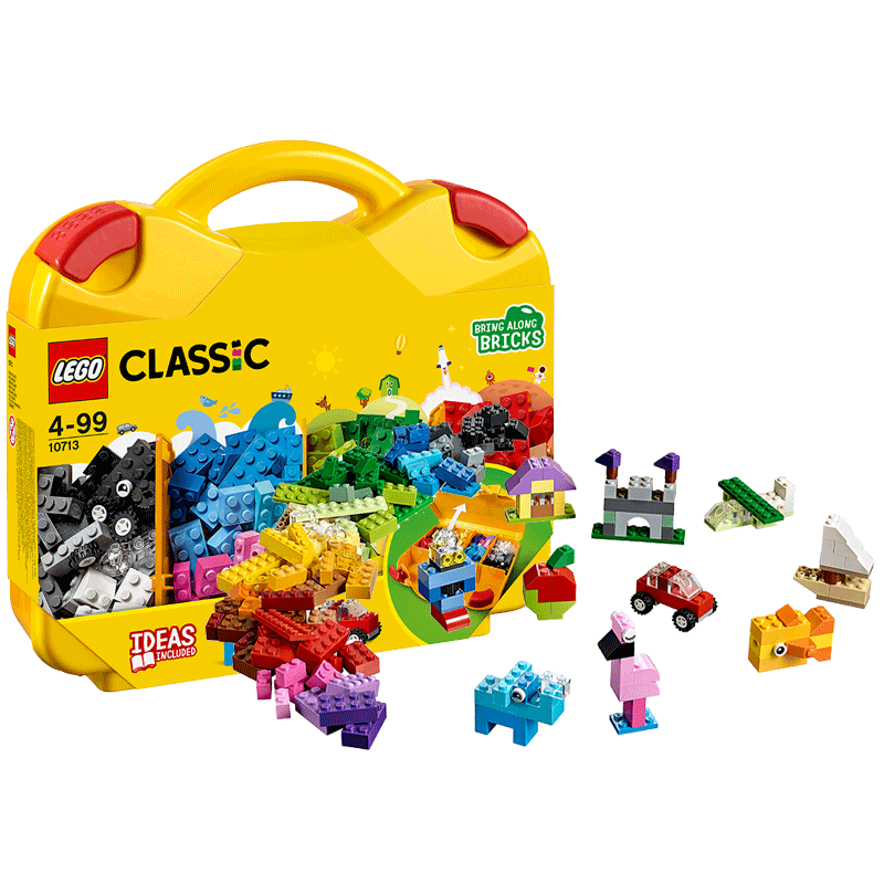 LEGO Lego Classic Creative Series 10713 Creative Suitcase Creative Plug-in Block Toys for Boys and Girls