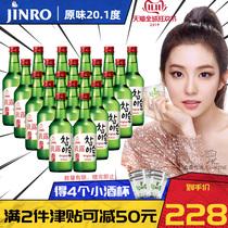 2合資日本松竹梅清酒發酵酒寶酒造純米釀造1.8L瓶包郵