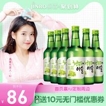 1.8L日本清酒原装进口洋酒生辛口本酿造纯米清酒菊正宗上选清酒