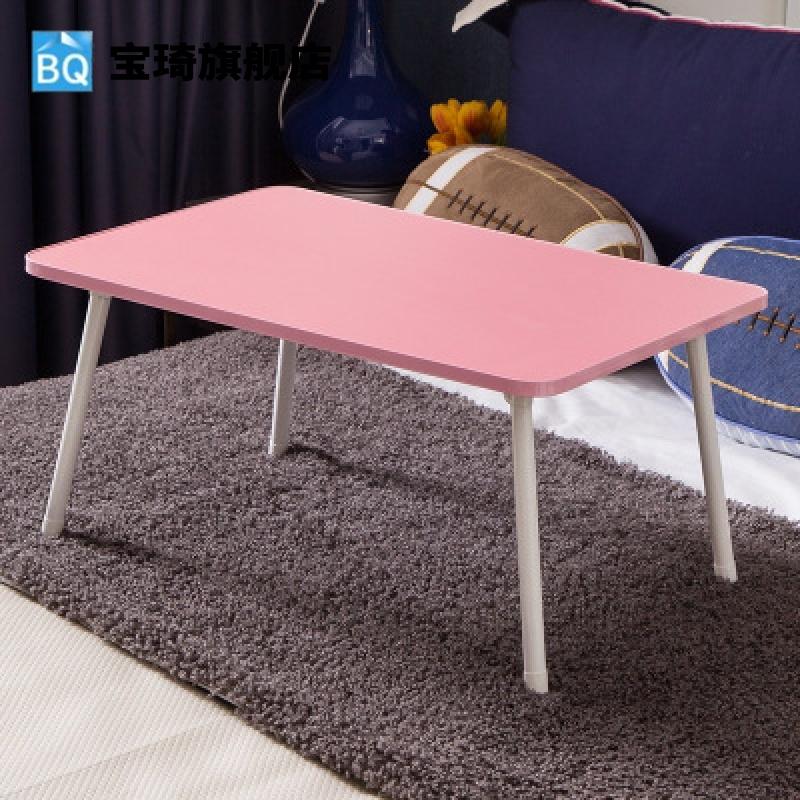 大学生宿舍笔记本床上可折叠电脑桌(用27.14元券)