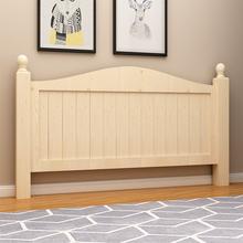 松木兒童靠背板經濟型 現代簡約實木床頭板1.5米原木雙人床頭歐式