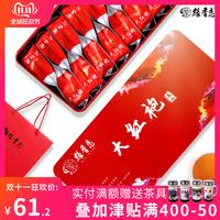 2019 новый Уи Горный чай насыщенно-красный Халат чай подарочной коробке Zhengyan чай с корицей оптом чай улун небольшой пакетированный чай