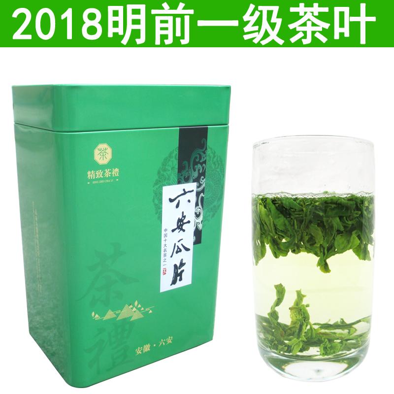 六安瓜片2018茶叶绿茶清明节特级茶叶金寨石婆店特产茶农直销包邮