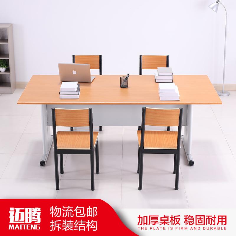 Стальной деревянный библиотечный стол для чтения и стул сочетают огнестойкую поверхность панель Длина стола для чтения стола полосатый Стол для совещаний
