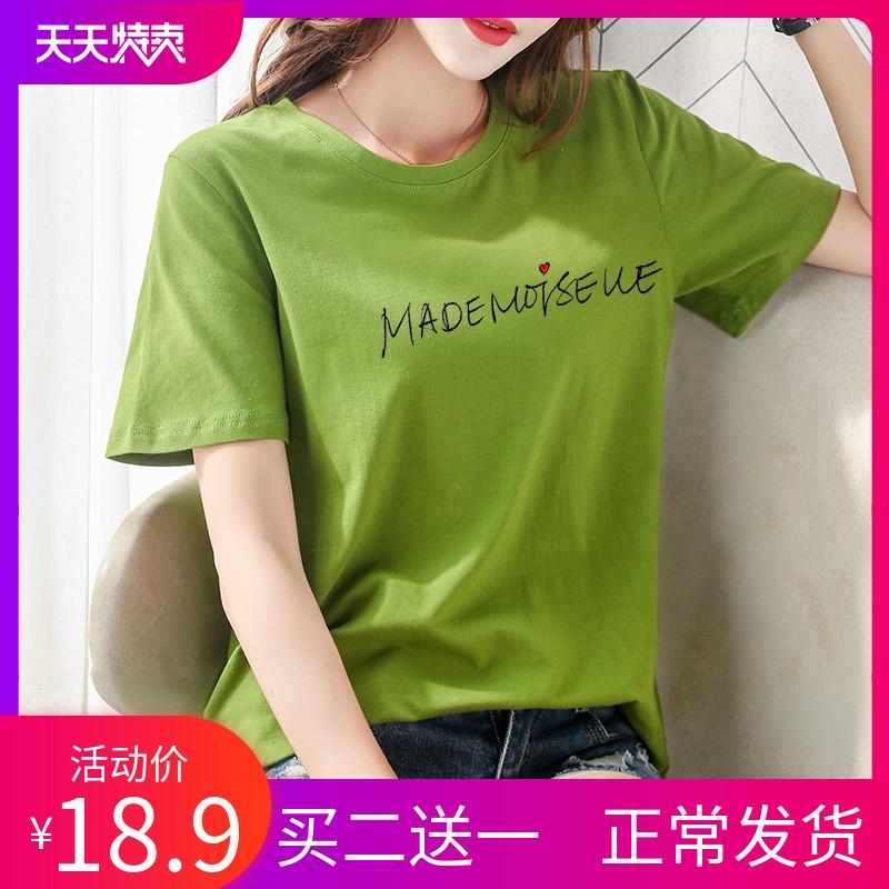 纯棉牛油果绿t恤女2020新款短袖百搭宽松抹茶绿色夏装圆领上衣潮T