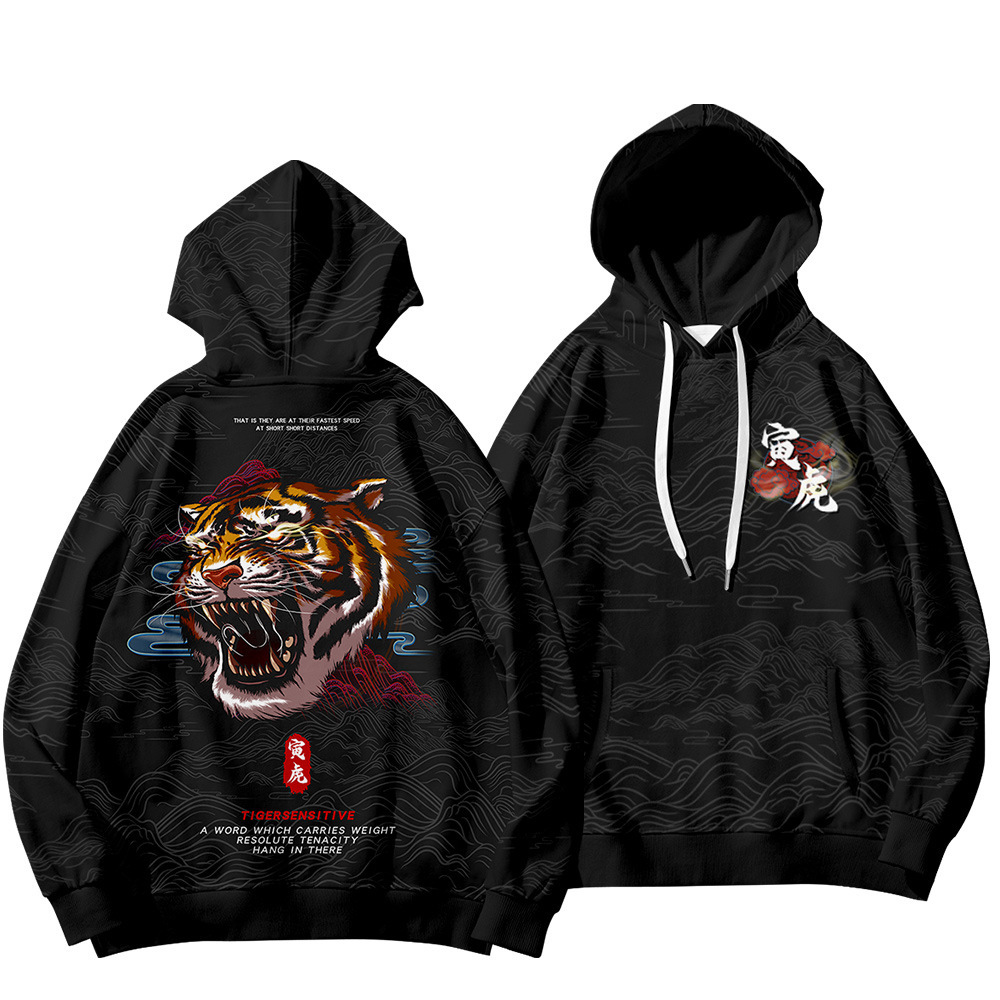 2021 new mens year of the tiger - Yinhu black red casual loose Plush sweater fashion brand hooded long sleeve Hoodie