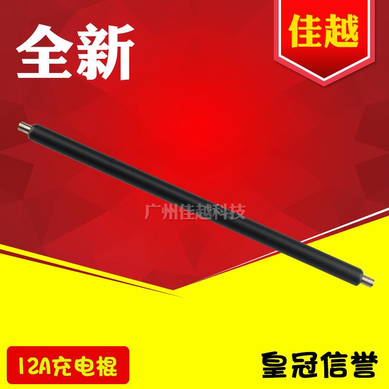 适用 HP1010充电辊 HP2612充电 HP12A充电辊 HP1319 HP1020充电辊