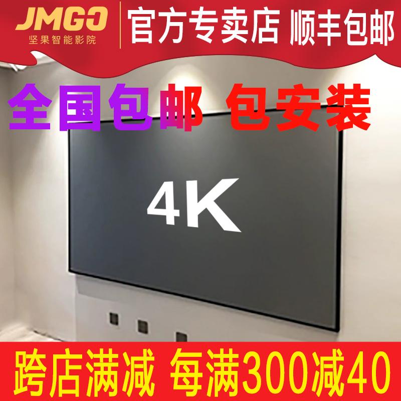 坚果投影仪J9画框幕布J10家用高清4K金属抗光软幕J7S/X3/極米H3投影仪3D壁挂定制X9S当贝F3抗光幕明基投影仪