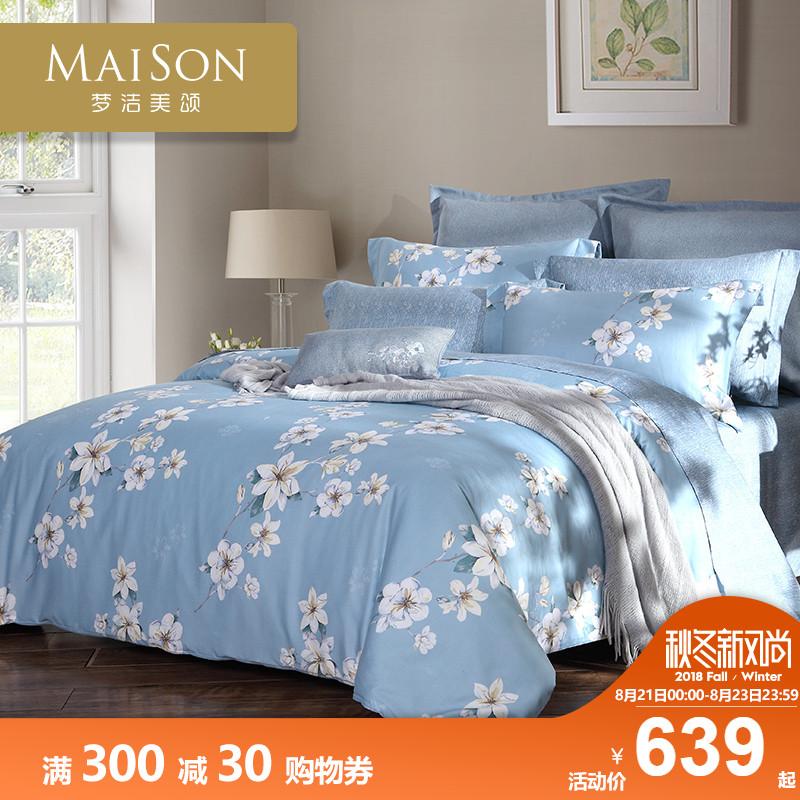 梦洁美颂纯棉磨毛四件套玛格丽塔田园花卉全棉套件床单床上用品
