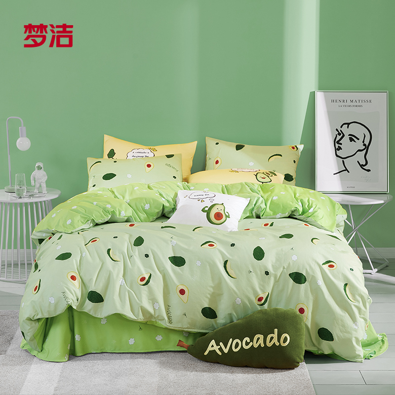 Mengjie four-piece pure cotton cotton net red ins wind quilt cover sheet student dormitory three-piece bedding