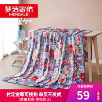 随身毯床单老式加厚线毯八色线毯毯空调毯包邮