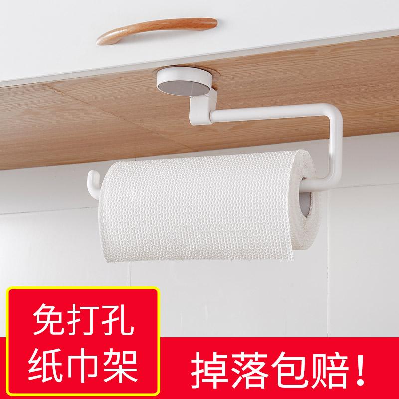 限100000张券厨房免打孔纸巾挂架壁挂式收纳卷纸架吸盘置物架厨房用纸架纸巾架