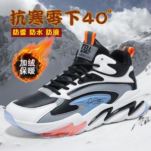 冬季男鞋运动鞋高帮防水棉鞋男士保暖加绒男女休闲鞋大码老爹鞋男