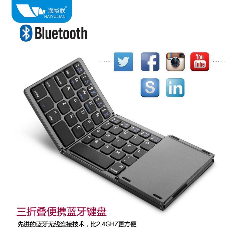 Беспроводной bluetooth клавиатура складной сложить портативный мини эндрюс яблоко ipad планшетный компьютер телефон с небольшой тонкий