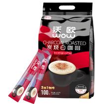 条速溶咖啡粉20旧街场原味白咖啡三合一浓醇OldTown马来西亚进口