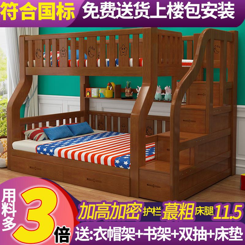 两层儿童床子母床成年大人上下铺木床母子实木高低床上下床双层床