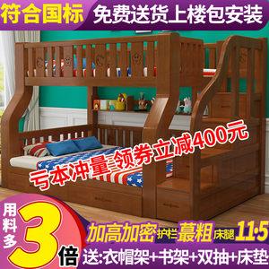 两层成年大人上下铺母子儿童床
