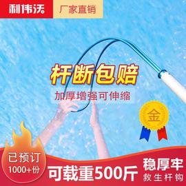 游泳池救生钩勾子5米8米9米伸缩救生杆通用型铝合金泳池救生设备图片