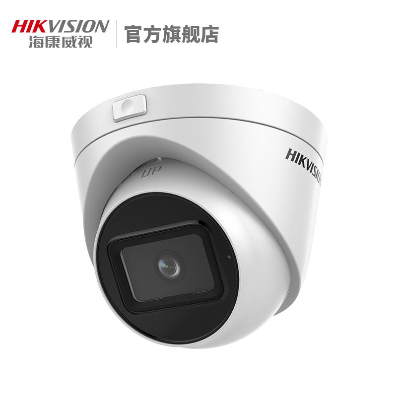海康威视800万poe网络监控摄像头4K高清支持音频半球星光级摄像机
